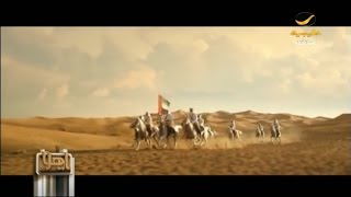 السعودية تشارك الإمارات احتفالاتها بعيدها الوطني ال 45