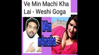 MAIN MACHI KHAA LAYIi,,khujlee family on Reaction Pakistani boy m4matha