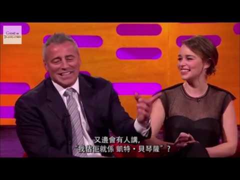 葛雷漢諾頓秀 S19E10(中文字幕)Matt LeBlanc, Emilia Clarke, Kate Beckinsale, Dominic Cooper