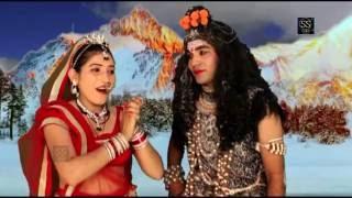 Laad Bhole Ka|| New Haryanvi Bhola|| 2016 || Singer Bijender Kalwa&Aarti ||S S Music Gold