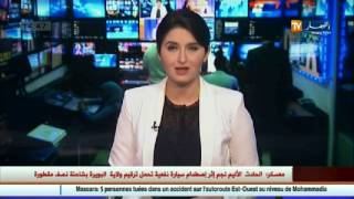 معسكر: حادث مرور مروع راح ضحيته 5 أشخاص بالطريق السيار شرق غرب
