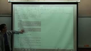 特高壓工業電力系統 14-2 | 柯佾寬 老師