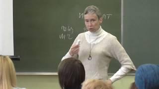 Т.Г.Кучина «Алгоритмы анализа и интерпретации поэтического текста»