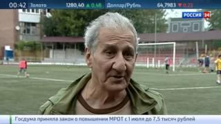 Футбольный клуб Ростов вышел в Лигу чемпионов