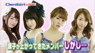 『オムニボットの挑戦!!』#219(2016/8/6放送分) チバテレ (毎週土...