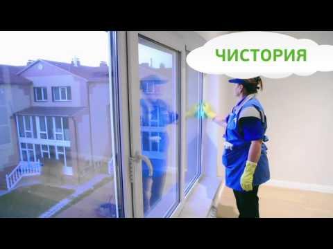 Клининговая компания Vita Clean - уборка помещений, квартир, обслуживание