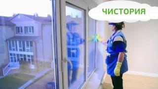 видео Клининговая компания Киев