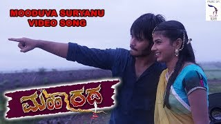 Maharatha Mooduva Suryanu | Song | Naveen Pujari, Apoorva Gokak, Preetam Nigade