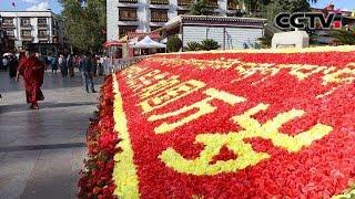 [精彩活动迎国庆] 西藏拉萨 数万盆鲜花扮靓千年古城 | CCTV
