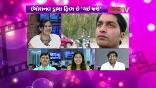 thai jashe stars malhar thakar monal gajjar at gstv part 3