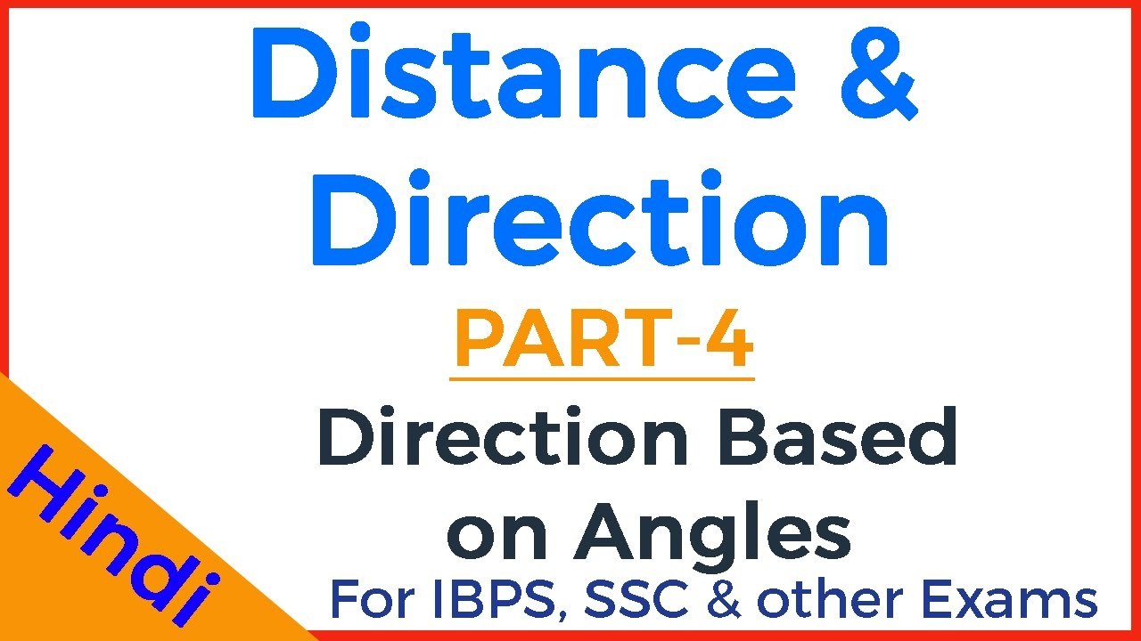 Clockwise and Anticlockwise Directions in Hindi - Part 4