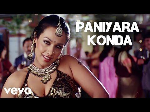 Kanagavel Kaakka - Paniyara Konda Video | Karan, Haripriya | Vijay Antony