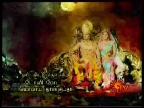 ramayanam title song tamil