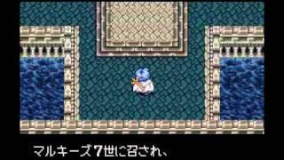 SNES : Dun Quest: Majin Fuuin no Densetsu (JAP)