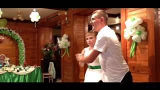 Танец для Гостей от Алексея и Алины 2сентября