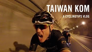 The toughest climb in the world? The Taiwan KOM Challenge