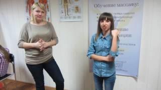 Обучение детскому, грудничковому массажу в Днепре. Школа массажа Валентины Николенко