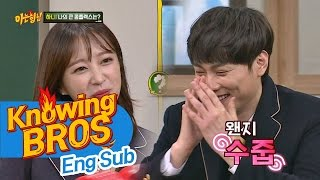 EXID Hanis complex is crooked toenail -Knowing Bros Ep.58