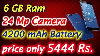 6GB RAM 24MP Camera 4200mAh Battery and this smartphone price only 5444rs *Buy it quick*