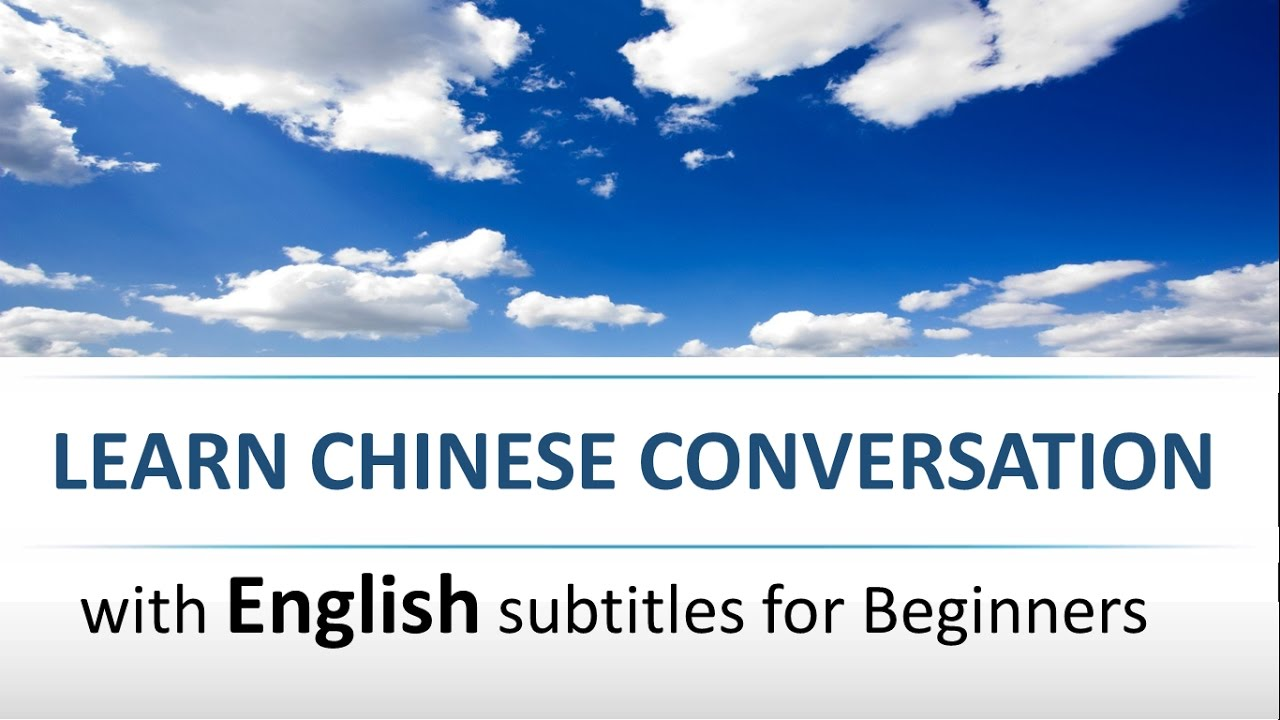 chinese conversation for beginners pdf