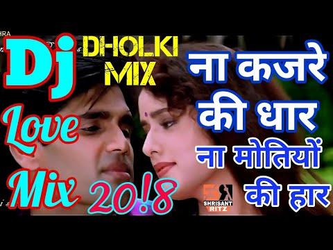 Na Kajre Ki Dhar | Mohra | Dj Remix Love Song | Dholki Mix | 90's Best Song | ShriSantRitz |