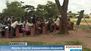 Abomu nkambi baweeredwa obuyambi thumbnail