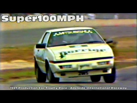 1987 PRODUCTION CAR TROPHY RACE (Adelaide IR)