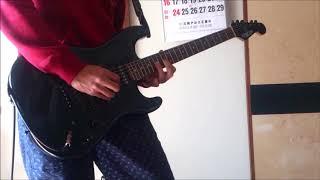 【NICO Touches The Walls】天地ガエシ【ギター/guitar弾いてみた。】