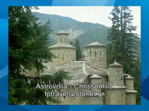 Путешествие мечты-Греция -Hotel Astrovolia