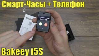 смарт-Часы Bakeey i5S  Sim  Обзор  Тесты
