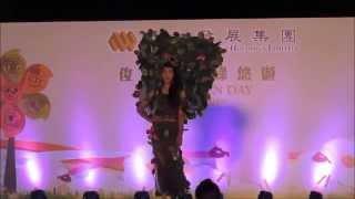 Green Fashion Show (22 Nov 2014)