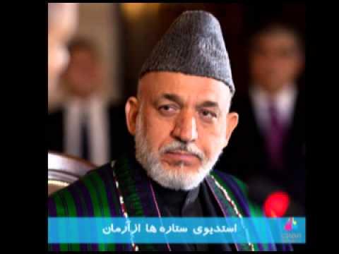 Interview with - Afghanistan's Ex President Hamid Karzai / مصاحبه اختصاصی با حامد کرزی