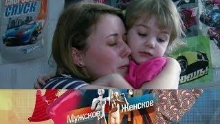 Саша и Маша Мужское Женское Выпуск от 10 04 2020