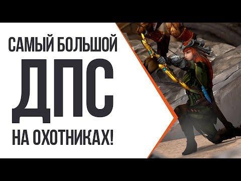 видео: smite БИЛД НА АДК ДЛЯ 5.4! 250+ силы, 2.0+ скорости атаки И НЕ ТОЛЬКО!