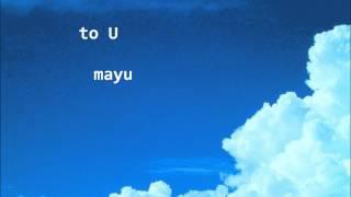 Bank BandとSalyuさんが組んで出した、素晴らしい曲です。Salyuさんだけ...