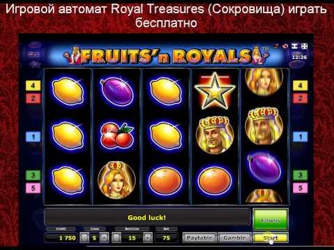 Поиграть в азартные игры бесплатно и без регистрации и смс