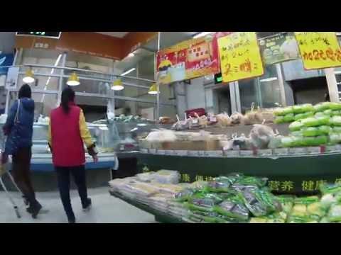 Chaoshifa grocery store in Beijing