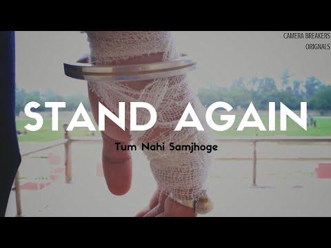 Tum Nahi Samjhoge | Best Motivational Video Ever In hindi 2017 | Fitness/Gym Motivation |STAND AGAIN