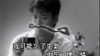 Video Jian Wang (健忘) --- Zhou Hua Jian (周华健) download MP3, 3GP, MP4, WEBM, AVI, FLV Juli 2018