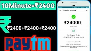 🔥Install and Get Rs2400 Paytm Cash In Just 5 Minutes 2 secend new android app 2018