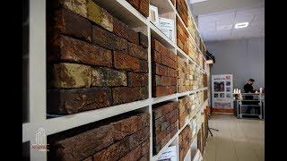 Кирпич Градъ Открытие первого шоу-рума строительной керамики в Саратове
