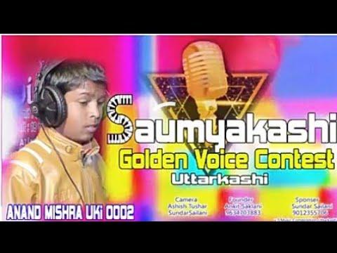  ANAND MISHRA STUDIO ROUND  SAUMYAKASHI GOLDEN VOICE UTTARKASHI 