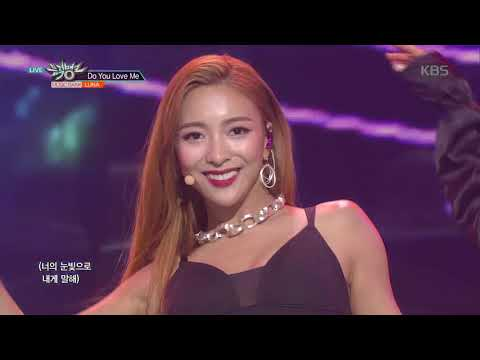 뮤직뱅크 Music Bank - Do You Love Me - 루나(LUNA).20190104
