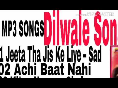 Audio songs Dilwale 1994//Ajay Devgan songs//MP3 super hits songs// Medium songs Hindi//