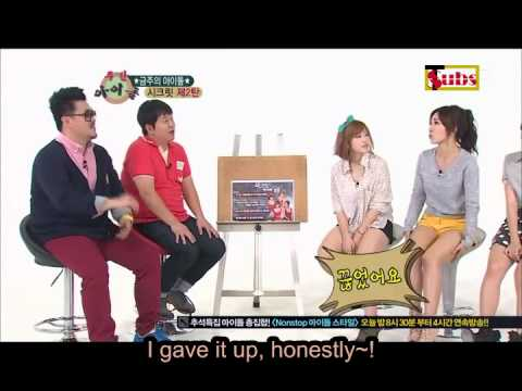[ENG]121003 SECRET cut @ Weekly Idol (pt. 2) [Read the Desc before watching]