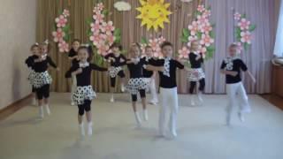 Офигенный танец для детей 2017