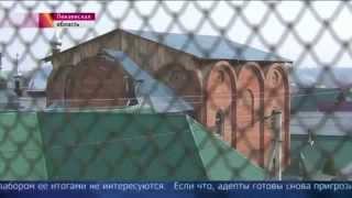 «Вести» Новости онлайн сегодня в 12 00 на телеканале «Первый канал» 20 10 2014