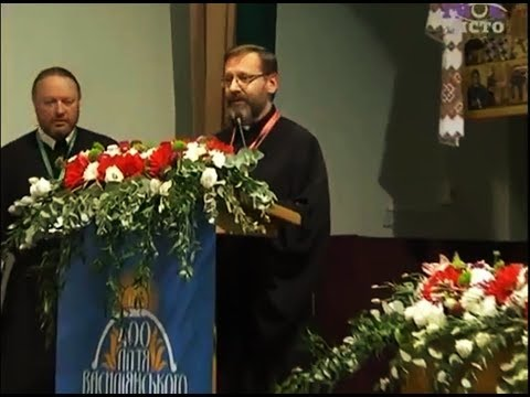 Урочисте відкриття міжнародної наукової конференції до 400-ліття Василіянського Чину