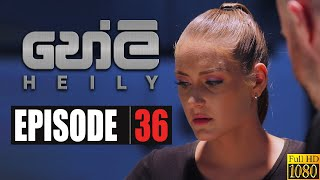 Heily | Episode 36 21st January 2020 Thumbnail
