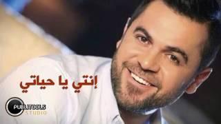أغنية وردات الجنينة (وفيق حبيب) رائعة بتمنى الدعم من خلال اللايك والاشتراك بالقناة
